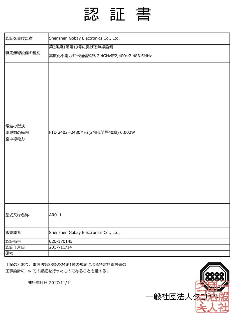 日本TELEMARK证书