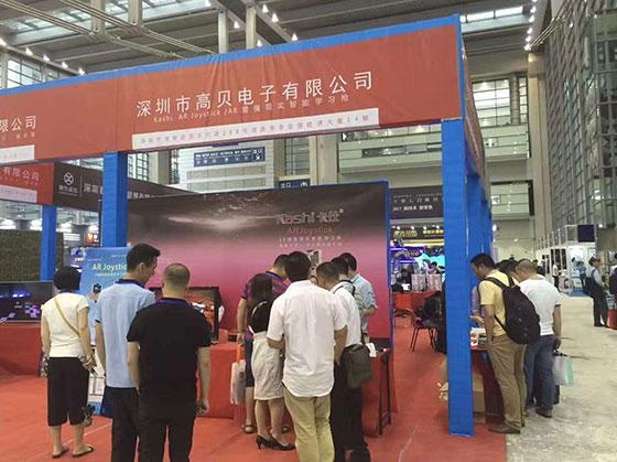 深圳AR展会