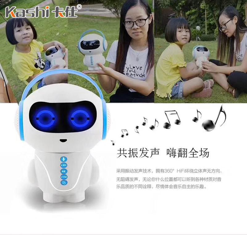 外星七号AI智能机器人
